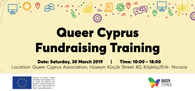 QCA Fundraising Training