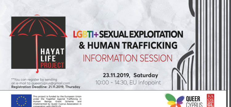 Queer Cyprus Association to hold an Informative Session on Sexual Exploitation and Human Trafficking.