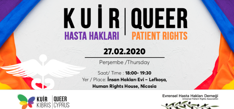 Queer Patient Rights