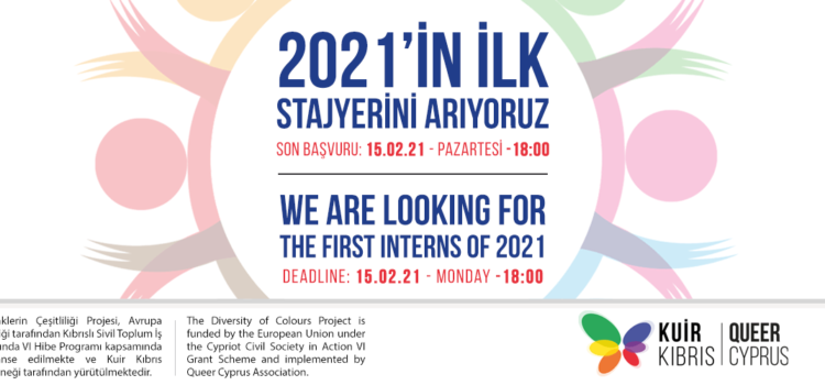 We Are Looking for The First Intern of 2021.
